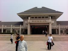 周恩来記念館(天津)