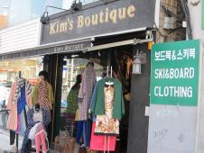Kim's Boutique 梨泰院店