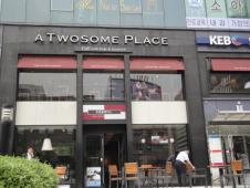 A TWO SOME PLACE