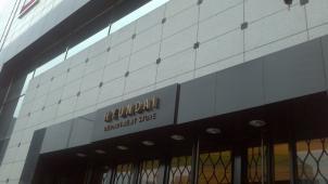 現代百貨店(新村店)