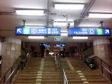 東直門駅(地下鉄)