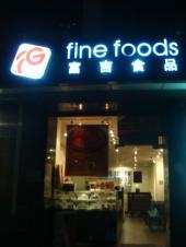 FG fine foods