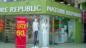 NATURE REPUBLIC(新村店)