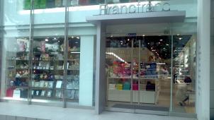 francfranc(梨大店)