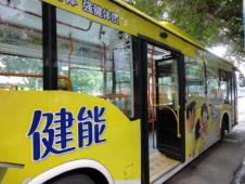 広州の路線バス
