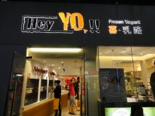 Hey YO!! Frozen Yogurt