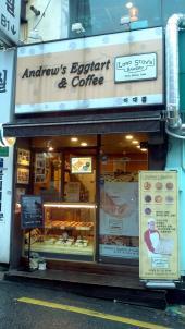 ANDREW'S EGGTART&COFFEE(梨大店)