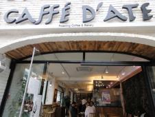 CAFFE D'ATE