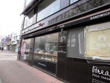 PARIS CROISSANT cafe 狎鴎亭店