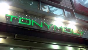 TONY MOLY(新村店)