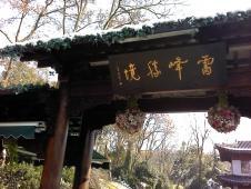杭州の名所