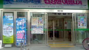 ハナロクラブ(新村店)