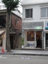 MMMG カロスギル店