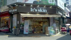 It's Skin(梨大店)