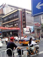 北京の横断歩道