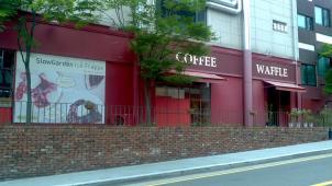 Slow Garden ~COFFEE&WAFFLE~
