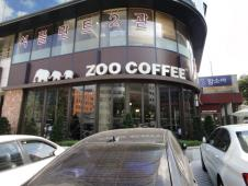 ZOO COFFEE(論峴店)