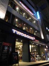 TWOSOME+ COFFEE(江南店)