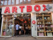ARTBOX(弘大店)