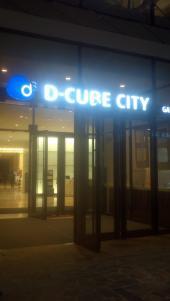 D-CUBE CITY