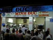 MINH DUC(ミン ドゥック)