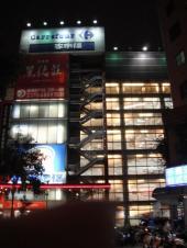 家楽福(カルフール) 桂林店