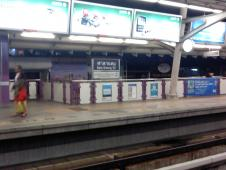 BTSサラディーン駅