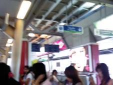 BTSスラサック駅