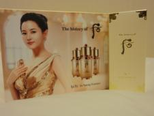 The history of Whoo(后)