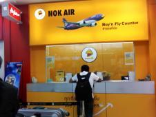 空港での航空券購入