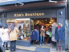 Kim's Boutique(三清店)