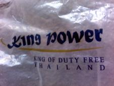 キングパワー(空港店)