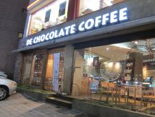 DE CHOCOLATE COFFEE(忠武路店)