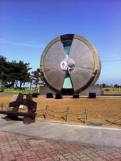 砂時計公園(砂漏公園)