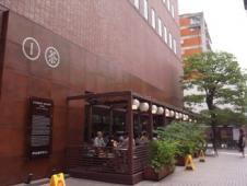 伊右衛門サロンカフェ