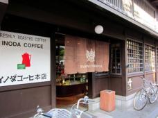 イノダコーヒー(本店)