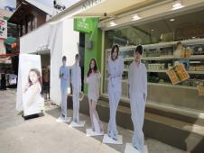 Nature Republic 弘大店