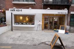 cafe 411-5