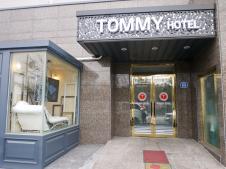 トミーホテル