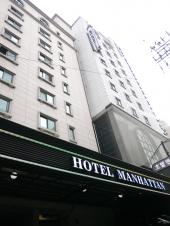 マンハッタンホテル