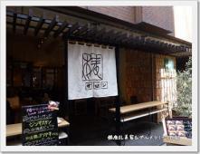 椿サロン sapporo 銀座店