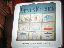 ヴィーナス キッチン