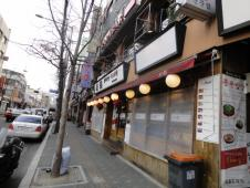 ソレ カルメギ(漢南店)