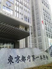東京都庁 職員食堂