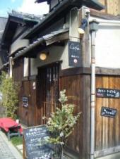 チーズケーキプリンセス京都店