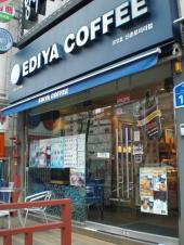 EDIYA COFFEE 新村