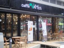 caffe VaMos