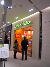 Jamba Juice ロッテモール金浦店