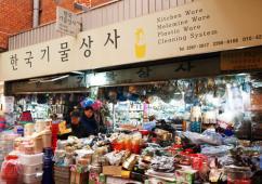 韓国器物商社