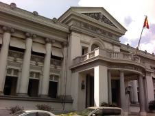 ホーチチミン市博物館